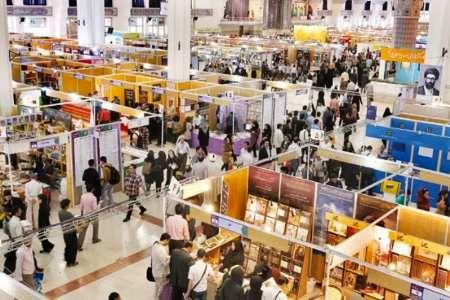 تعلیق دو ساله آرای صادره در سیاُمین نمایشگاه کتاب تهران