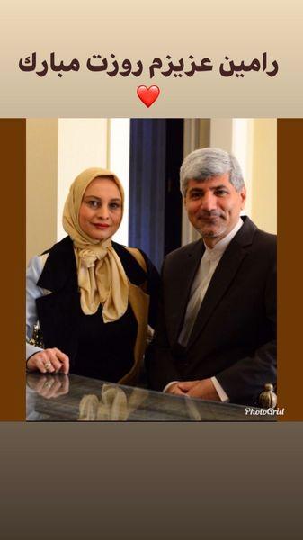 تبریک مریمکاویانی به همسر سیاستمدارش + عکس