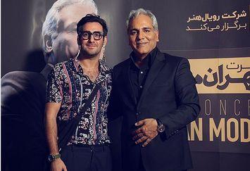 مهران مدیری و پسر هیولایی اش در کنسرت+عکس