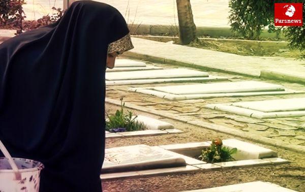Image result for تصاویر روی قبر عاشقی