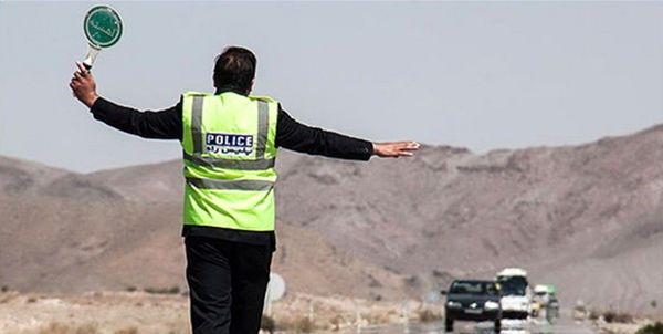 اعلام ساعات فعالیت سایت دریافت مجوز تردد بین شهری در تهران