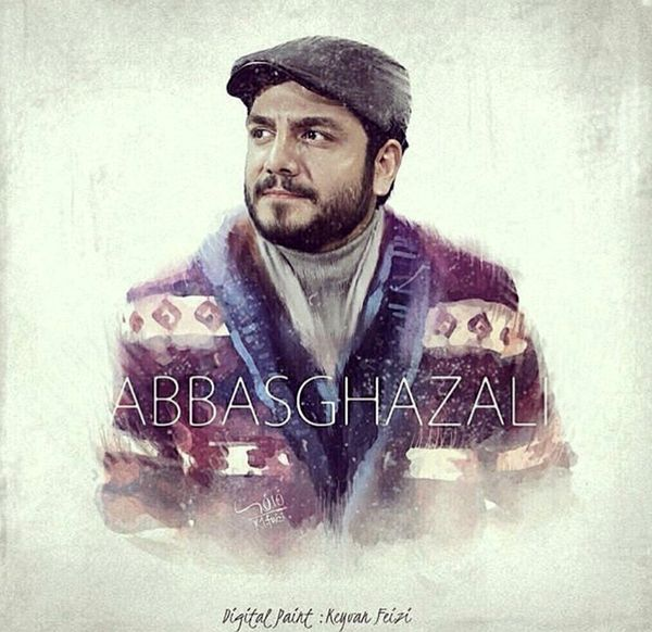 نقاشی زیبایی از عباس غزالی + عکس