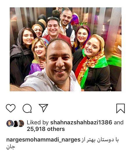 مینی بوسی پر از بازیگر به اسم آسانسور!+عکس