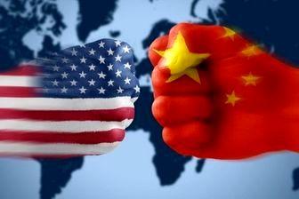 چین «دیپلماسی زورگویانه» واشنگتن را محکوم کرد