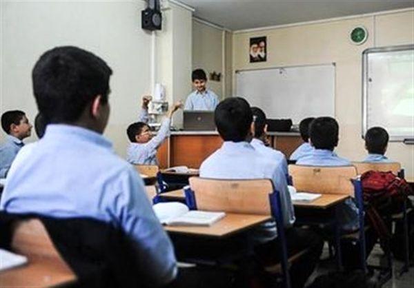 برخی مدارس استان تهران فردا زودتر تعطیل میشوند