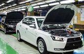 سایت فروش ایران خودرو ساعت ۸ صبح فردا باز میشود/ ثبت نام اولیه ۳۵۰ هزار نفر تاکنون
