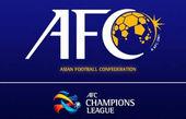 تصمیم عجیب AFC/ ازبکستان میزبان دو گروه از لیگ قهرمانان آسیا شد!