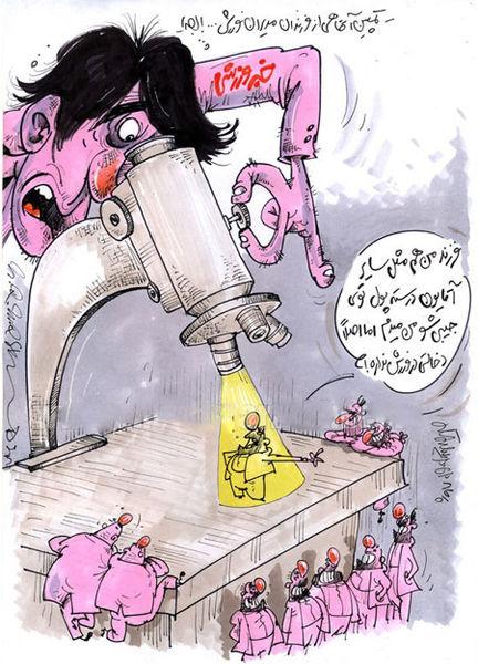 کاریکاتور  آقای رئیس فرزندت کجاست؟