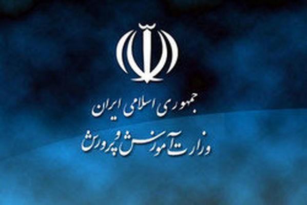 واکنش آموزش و پرورش با عوامل شوخی با دانش آموز اصفهانی