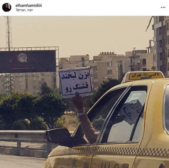 لبخند قشنگ الهام حمیدی+عکس