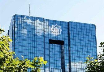 الزام بانک مرکزی به استفاده از سیستم جایگزین سوئیفت