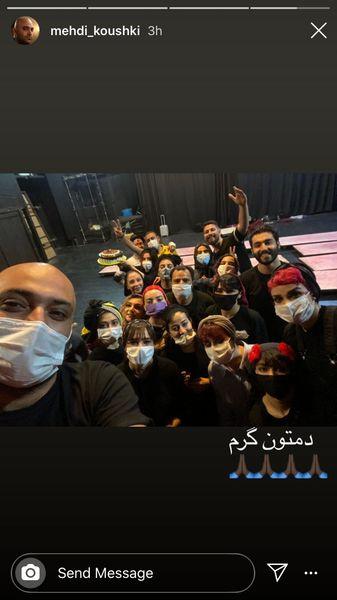 مهدی کوشکی و بچه های ورکشاپش + عکس