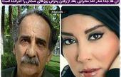 گلایه خانم بازیگر از پدر بازیگرش+عکس