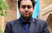 توییتر:: اعتراض جالب اتحادیه مواد معدنی به انتصاب داماد روحانی