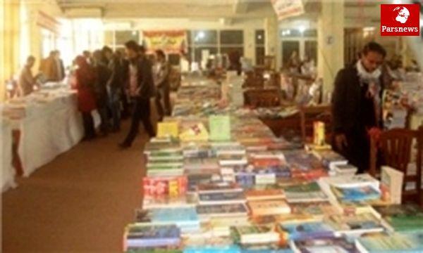 برپایی نمایشگاه کتاب در دانشگاه کابل