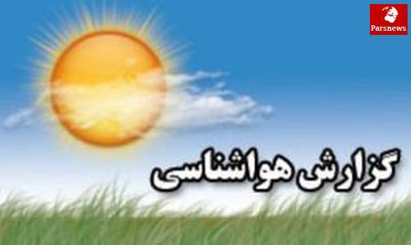 هشدار سازمان هواشناسی به مسافران نوروزی