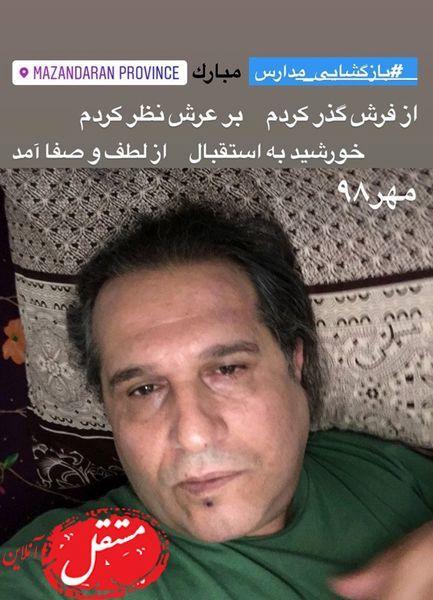 تازه ترین عکس عمو فردوس بعد از بیماری سنگین اش+عکس