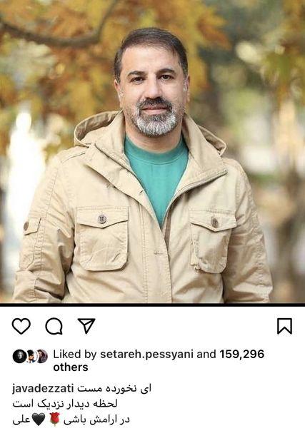 پست جواد عزتی برای درگذشت علی سلیمانی + عکس