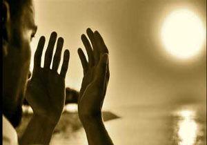 دعاهای مخصوص بعد از هر نماز