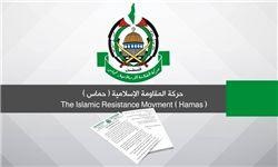 حماس: ساخت بندر و فرودگاه حق طبیعی ما است