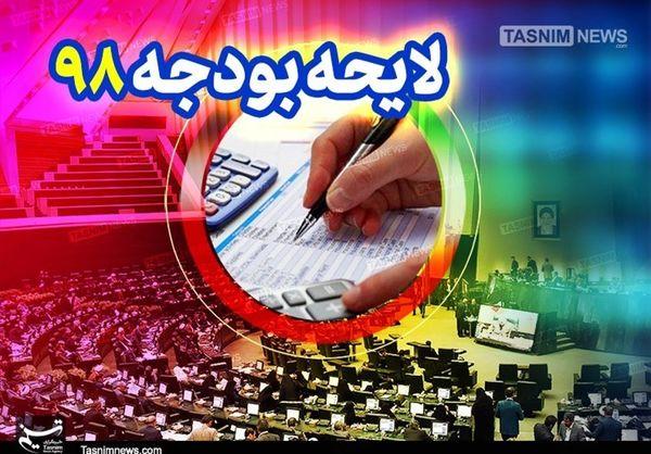 ۷ ایراد نظام بودجهای که باید اصلاح شود