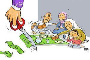 هزینه های خانوار ایرانی در مهر ۹۷ حدود ۳۲ درصد افزایش یافت