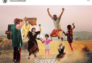 عکس خوشحالی مردم بعد از گرانی بنزین در صفحه منوچهر هادی!