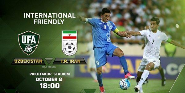 حضور تماشاگران در دیدار ایران-ازبکستان