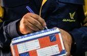 گواهینامه استاندارد آدرسنویسی اتحادیه جهانی پست برای ایران تمدید شد