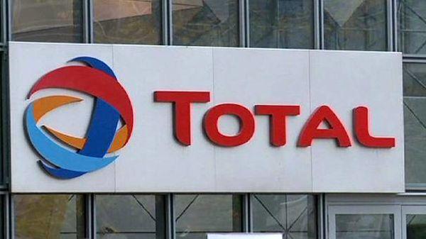 سرمایهگذاری های توتال،طبق قرارداد به نفع ایران ضبط میشود