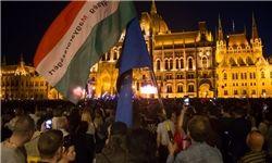 هزاران مجار در تظاهراتی ضددولتی به خیابانها آمدند