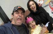 خانواده شاد و سرحال یکتا ناصر + عکس