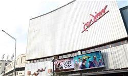 سینما بهمن تهران دومین سینمای پرفروش هفته شد