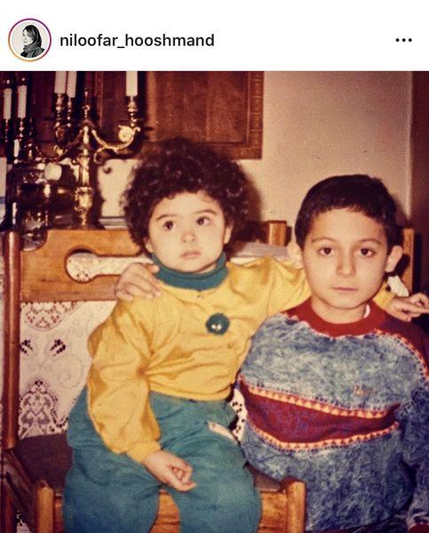 نیلوفر هوشمند و برادرش در کودکی + عکس