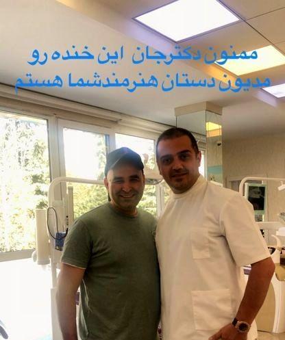کسی که لبخند علی مشهدی مدیون اوست+عکس