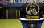 چین رسما خواهان میزبانی جام ملتهای 2023 آسیا شد