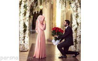 مردانه در مقابل همسر خود حاضر شوید